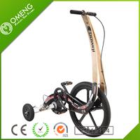 2017 new foldable balance exercise half bike halfbike bicycle