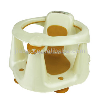 Baby bath seat ring(with EN-71 certificate)baby product