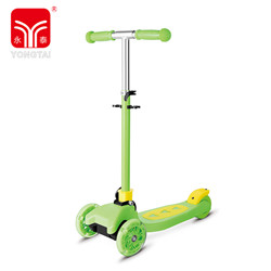 High Quality Electric Scooter Adult Scooter YT-H001/Scooter Motor,Custom Fashion Electric Scooter