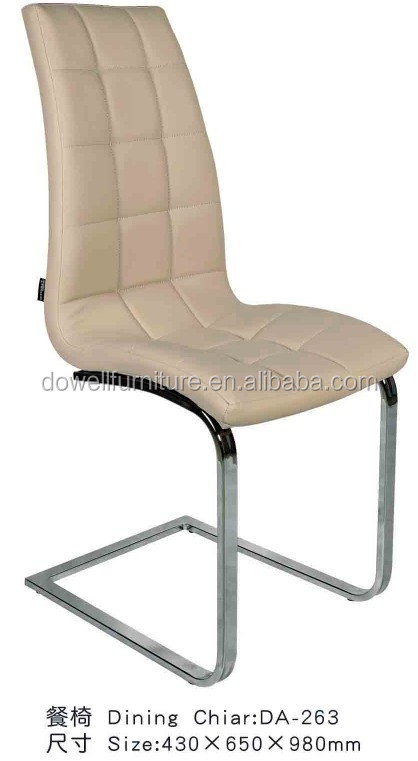 Metal restaurant chair hotel dining chair outdoor relaxation seating chair buy cheap hotel - Cheap relaxing chairs ...