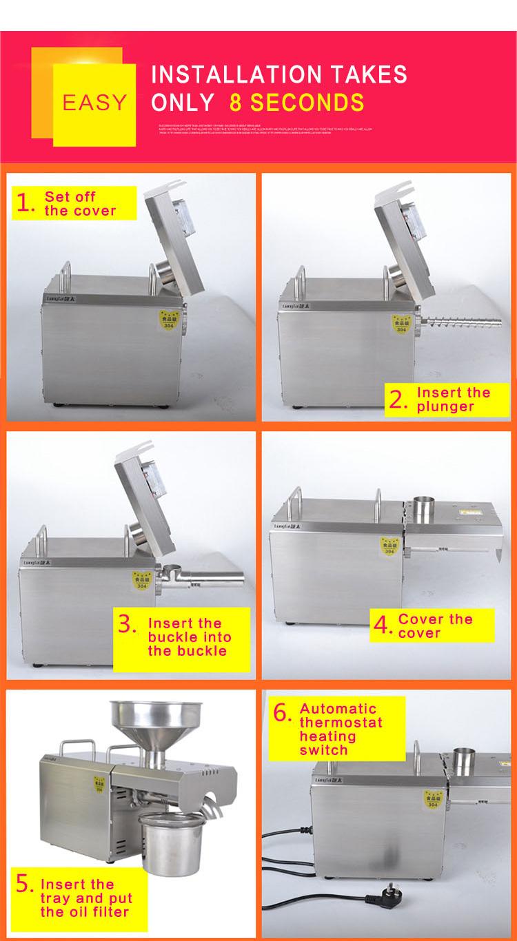 लोकप्रिय और टिकाऊ तेल निष्कर्षण मशीन/बंद लूप चिमटा/मकई तेल मशीन