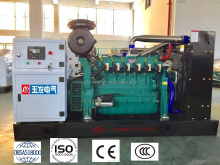 yufa gas engine generator price for sale gas turbine generator set