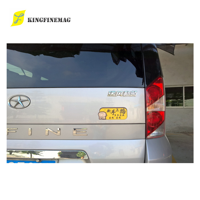 Magnetic Sheets For Bumper Stickers