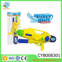 Interesting yellow plastic water guns air pressure for shoting water