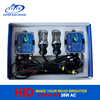 Popular 35W AC HID Xenon H4 with High/Low Bixenon Bulbs / High Low Beam HID Headlight HID Light