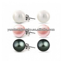 YCE007 South Sea Shell Pearl Sterling Silver Stud Earrings