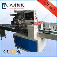 Ice cream plastic spoon packaging machinery/equipment DCWB-250B