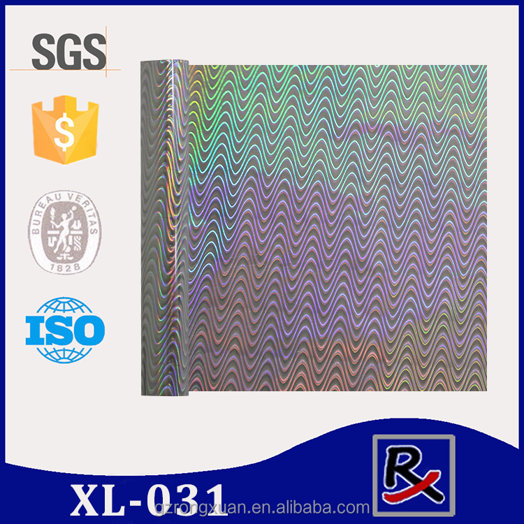 XL-031# high temperature hot foil hologram pu heat transfer film for t-shirts