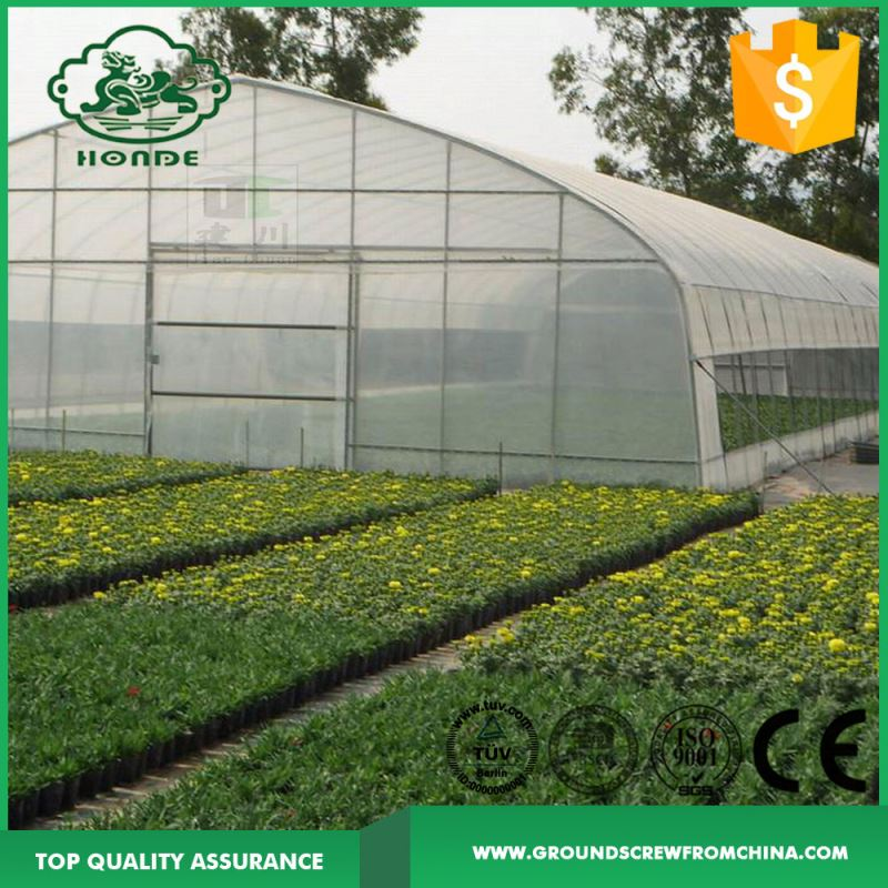 Aluminum Profile Organic Farming Solar Room Mounting Green Houses Solar Panel Mounting Bracket