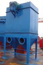 New Design Injection CE/ISO approved PPC series pulse bag dust collector