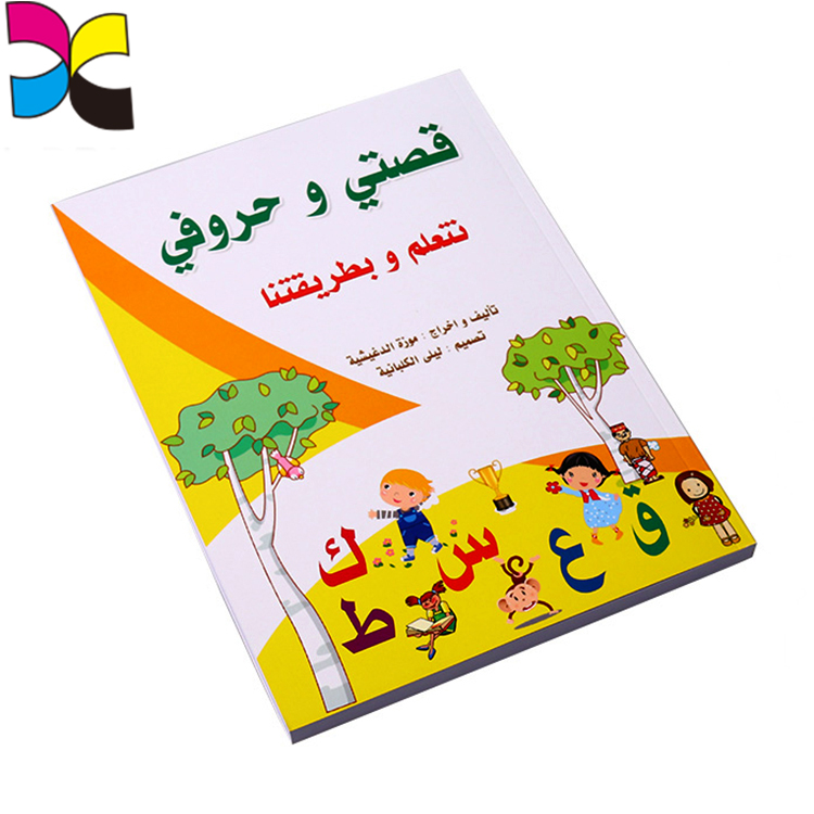 Design Color Customization Funny Hot Sell Foreign Language Kids Book