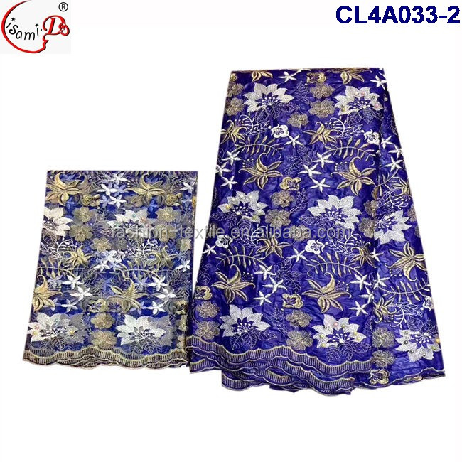 2017 Fancy African Lace Fabrics Brocade Bazin Riche Embroidery Lace Fabric Bazin Riche CL4A033