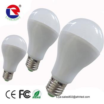Source Buy Lamp R63 China Lamp led 5w Light Led Bulb Hot Price Wholesale Lampe 2018 led E27 E22 Alibaba Sell e9DHb2WEIY