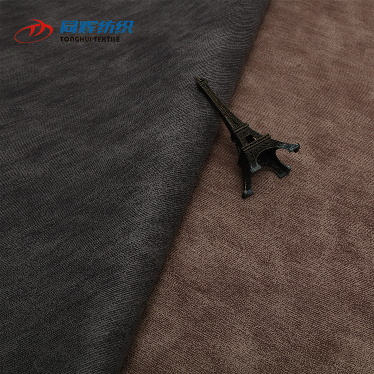 Accepted Oem 100 Polyester Upholstery Sofa Fabric