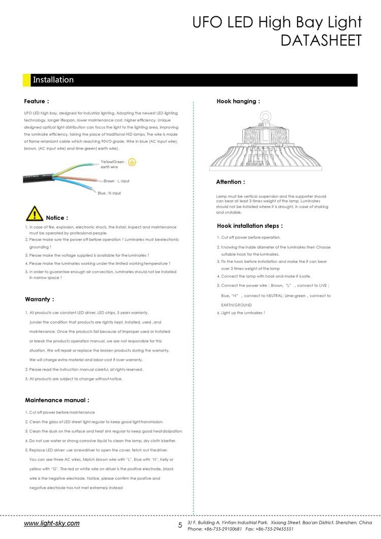 схема светодиодной лампы ufo 120w
