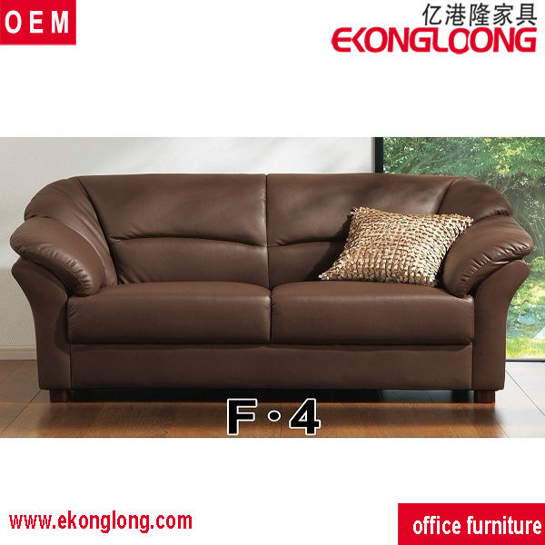 https://sc01.alicdn.com/kf/HTB1FMHfLpXXXXcdXVXXq6xXFXXXu/modern-single-sofa-couch-home-sofa-bed.jpg