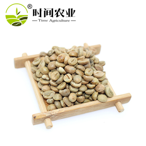 18 screen wholesale good price of organic Robusta coffee beans