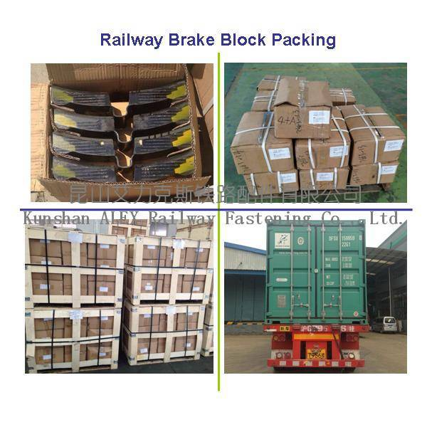 Specifications and Size of Railway Brake Pad