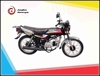 49cc best selling cheap Mozambique popular LIFO XY49-11 street motorcycle