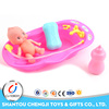 Funny plastic bathing toy pretend very small baby doll with bathtub