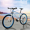 High-carbon Steel Frame Shock Absorber Mountain Bicycle City Bike