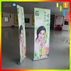 Fabric Adjustable X Banner Display Banner