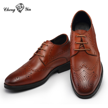 Service Shoes Prices In Pakistan Leather Men Dress Shoes Footwear