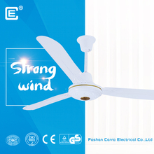 Alibaba China gold supplier 12v dc solar ceiling fan