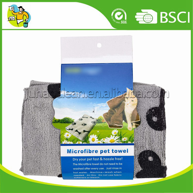 BSCI Audit Factory 100 Microfiber Pet Drying Towel