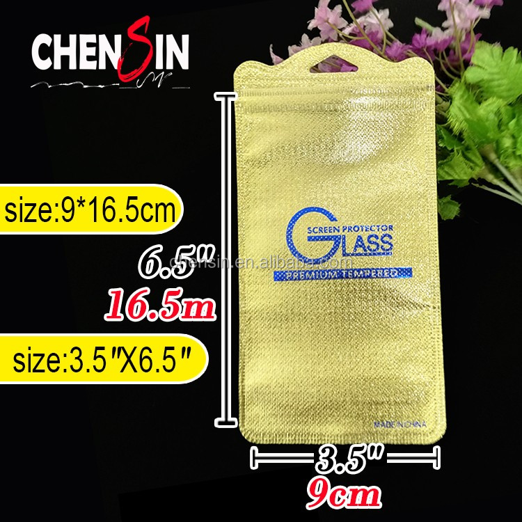9*16.5cm top grade silver nonwovens protection bags resealable bags mobile phone screen protector packaging bags