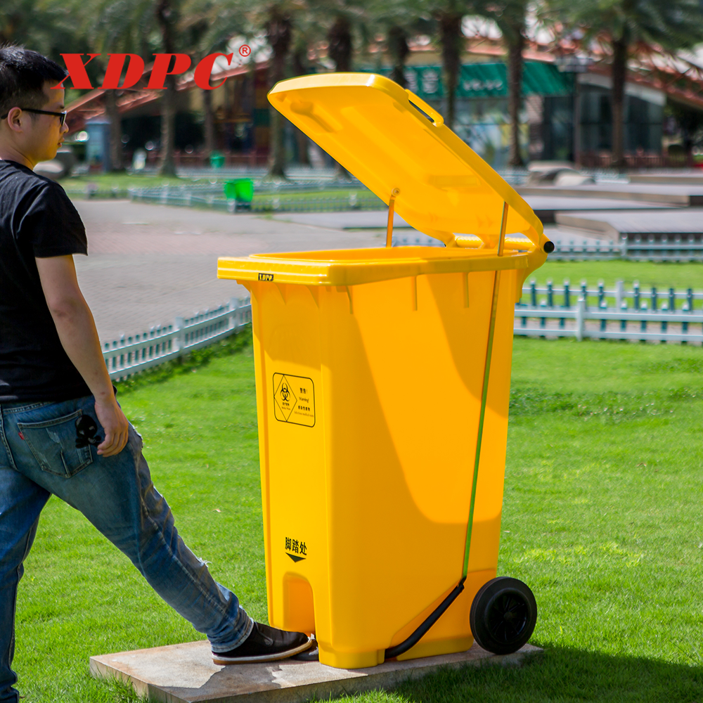 Yellow 240liter quality 240l mobile plastic waste garbage recycle pedal dust bin with wheels for hospital