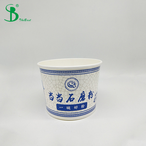 The Paper bowl for Hot and Cold Disposable Containers Use for Frozen Desserts
