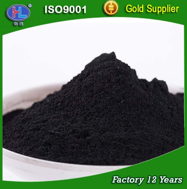 Gold Supplier Sale Solution Decolorization and Purification Powder Activated Carbon for Beer Brewing Industry