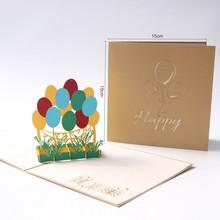 3D всплывающая открытка на день матери, винтажная открытка с оригами для ручной работы, лазерная резка, крафт, подарки на день рождения для па...(Китай)