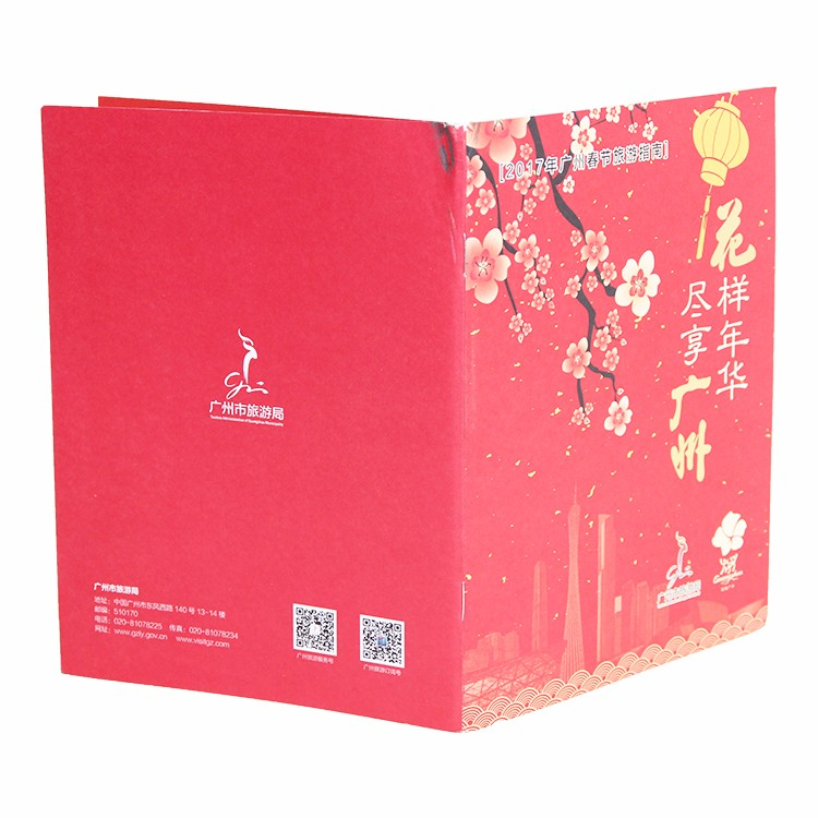 Professional Custom Full Color Perfect Bound Softcover Book Printing