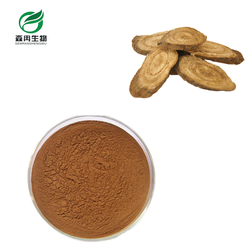 High quality pueraria mirifica extract powder puerarin