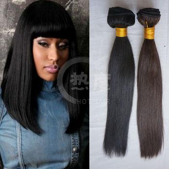 Dark brown 22 inch human hair weave extensionmalaysian hair dark brown 22 inch human hair weave extensionmalaysian hair extensionsew in hair pmusecretfo Gallery
