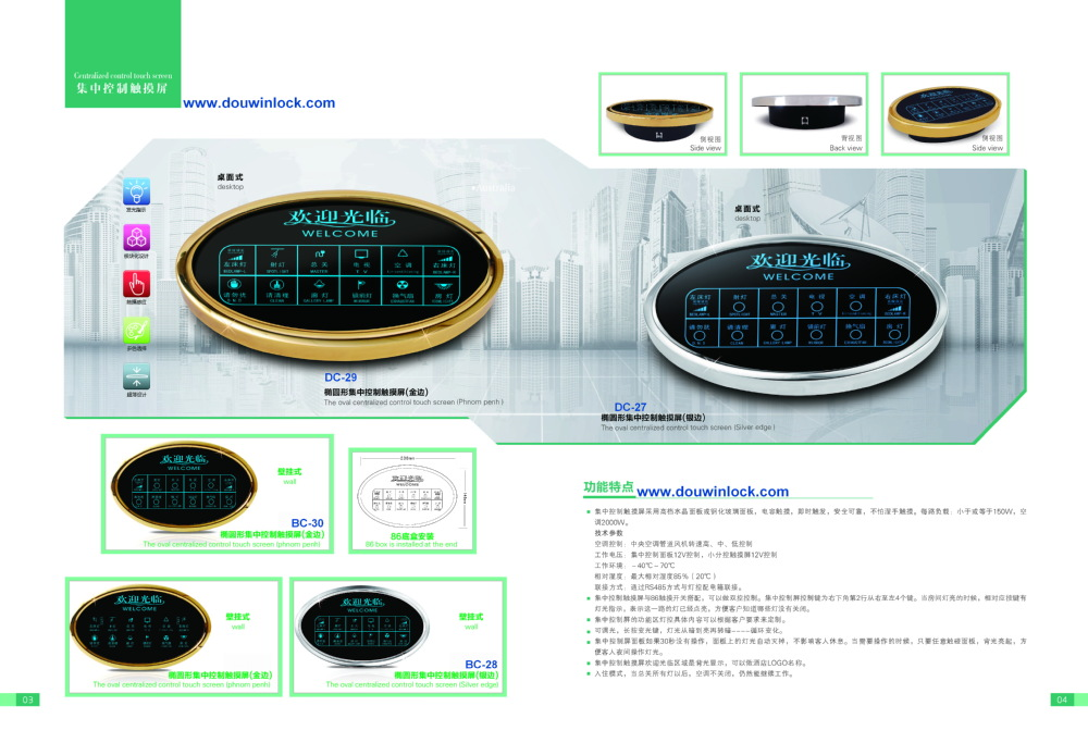 Real Manufacturer Smart Hotel Room Number Light Control System With ...