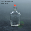 high quality clear glass oil cruet bottle with PP lid and clip