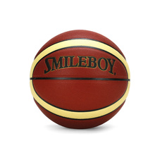 Smileboy official size and weight custom basketball for training