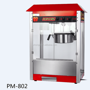Used Popcorn Machines For Sale Buy Used Popcorn Machines For Sale