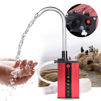 Peche Rechargeable Automatic Fishing Hand Washing Machine Fishing supplies Fishing Water Pumping Device