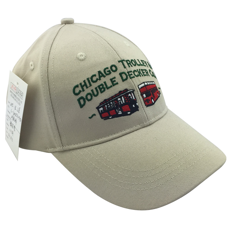 Front double decker embroidered baseball cap Solid color beige Chicago baseball cap and hat