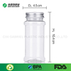 High quality Cheap food safe grade recycled material 100ml flip cap plastic seasoning bottle