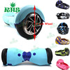 Colourful Silicone Covers for 8 Inch Hoverboard 2 Wheel Electric Self Balance Standing Scooter