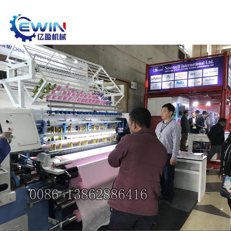 Mattress Border/Panel Quilting Machine,Mechanic Quilting Machine
