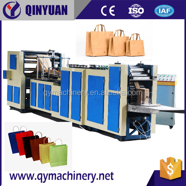 Automatic High Quality bag making machine, paper bag making machine price