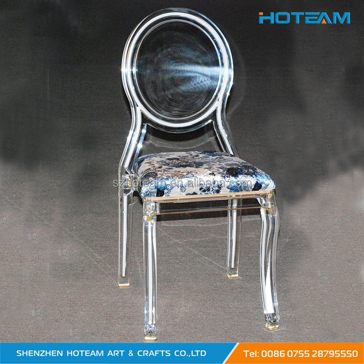 Plexiglass Office Chair, Plexiglass Office Chair Suppliers And  Manufacturers At Alibaba.com