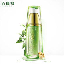 Water energy whitening pure muscle Essence