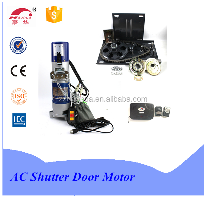 500KG ac electric gear motor / side motor rolling shuter / automatic motor for swing gates